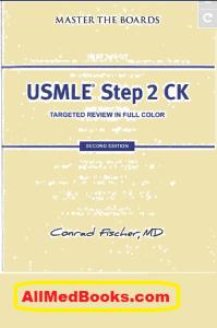 MTB USMLE CK step 2